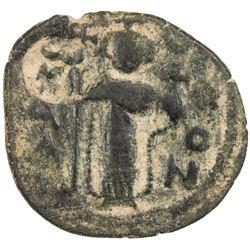 ARAB-BYZANTINE: Standing Emperor, ca. 670s-680s, AE fals (3.48g), Hims. VF