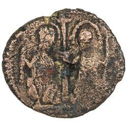 ARAB-BYZANTINE: Two Figures, ca. 680s, AE fals (3.03g), 'Amman. F-VF