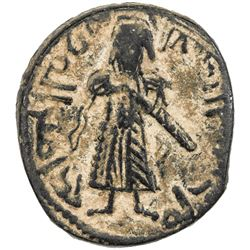 ARAB-BYZANTINE: Standing Caliph, ca. 692-698, AE fals (3.49g), Tanukh. VF-EF