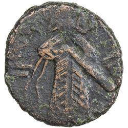 ARAB-BYZANTINE: Standing Caliph, ca. 692-697, AE fals (3.00g), Qurus. F