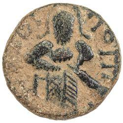 ARAB-BYZANTINE: Standing Caliph, ca. 692-698, AE fals (3.33g), NM. VF