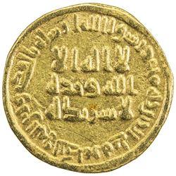 UMAYYAD: 'Abd al-Malik, 685-705, AV dinar (4.21g), NM (Dimashq), AH85. VF