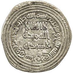 UMAYYAD: 'Abd al-Malik, 685-705, AR diirham (2.54g), Sabur, AH79. VF