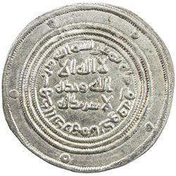 UMAYYAD: 'Abd al-Malik, 685-705, AR dirham (2.90g), al-Kufa, AH80. EF