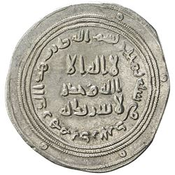 UMAYYAD: 'Abd al-Malik, 685-705, AR dirham (2.81g), Darabjird, AH80. VF