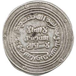 UMAYYAD: 'Abd al-Malik, 685-705, AR diirham (2.87g), Sabur, AH83. VF