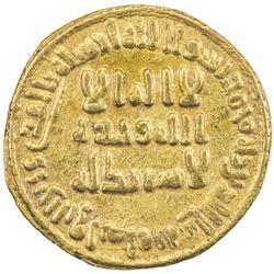UMAYYAD: al-Walid I, 705-715, AV dinar (4.28g), NM (Dimashq), AH88. EF