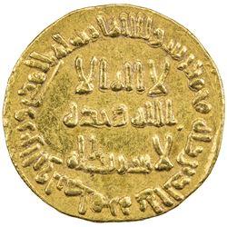 UMAYYAD: al-Walid I, 705-715, AV dinar (4.29g), NM (Dimashq), AH94. EF