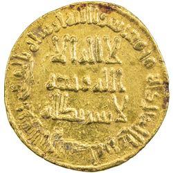UMAYYAD: al-Walid I, 705-715, AV dinar (4.26g), NM (Dimashq), AH96. EF