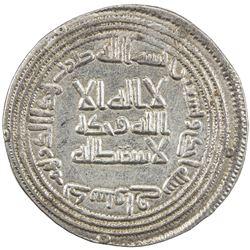 UMAYYAD: al-Walid I, 705-715, AR diirham (2.87g), Dastawa, AH91. EF