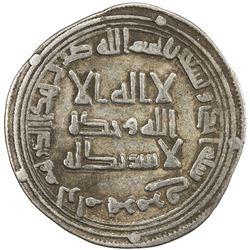 UMAYYAD: al-Walid I, 705-715, AR diirham (2.82g), Ramhurmuz, AH91. VF