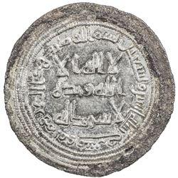 UMAYYAD: al-Walid I, 705-715, AR dirham (2.94g), Qumis, AH92