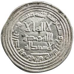 UMAYYAD: al-Walid I, 705-715, AR diirham (2.79g), Herat, AH94. EF