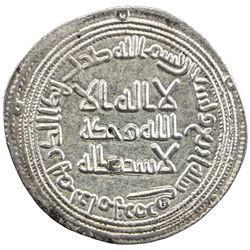 UMAYYAD: al-Walid I, 705-715, AR dirham (2.92g), Ramhurmuz, AH94. EF