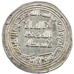 UMAYYAD: al-Walid I, 705-715, AR dirham (2.91g), Suq al-Ahwaz, AH94. EF-AU