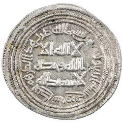 UMAYYAD: al-Walid I, 705-715, AR dirham (2.89g), Junday Sabur, AH94. EF