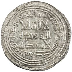 UMAYYAD: al-Walid I, 705-715, AR dirham (2.89g), al-Furat, AH96. EF-AU