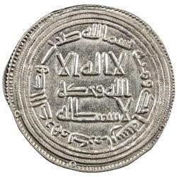 UMAYYAD: 'Umar, 717-720, AR diirham (2.70g), Kirman, AH101. EF