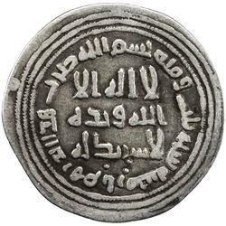 UMAYYAD: Yazid II, 720-724, AR diirham (2.70g), Arminiya, AH103. F-VF
