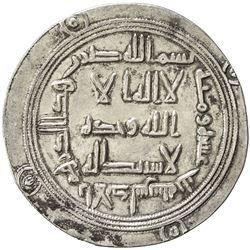 UMAYYAD: Hisham, 724-743, AR dirham (2.58g), al-Andalus, AH113. VF