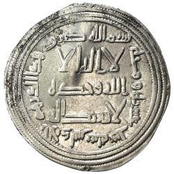 UMAYYAD: Hisham, 724-743, AR dirham (2.66g), al-Andalus, AH116. VF