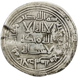 UMAYYAD: Hisham, 724-743, AR dirham (2.55g), al-Andalus, AH117. F-VF