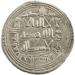 UMAYYAD: Hisham, 724-743, AR dirham (2.80g), al-Andalus, AH119. VF