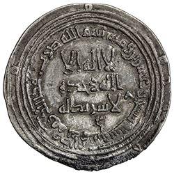 UMAYYAD: Marwan II, 744-750, AR dirham (2.86g), Dimashq, AH129, VF