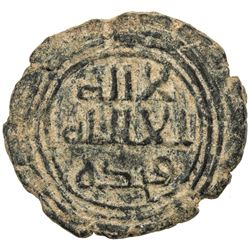 UMAYYAD: AE fals (3.75g), al-Madina Ma'din Amir al-Mu'minin, ND (circa 735-745). VF