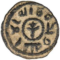 UMAYYAD: AE fals (2.55g), al-Ramla. VF