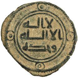 UMAYYAD: al-Hurr b. Yusuf, ca. 727-732, AE fals (2.21g), al-Mawsil, ND. VF