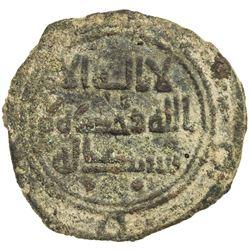UMAYYAD: AE fals (2.97g), Jurjan, AH121. VF