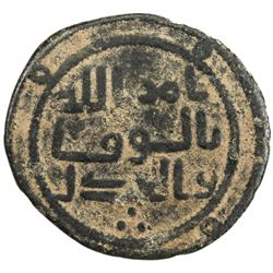 UMAYYAD: AE fals (2.44g), al-Kufa, AH100. VF