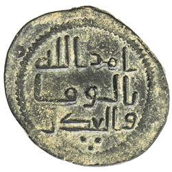 UMAYYAD: AE fals (2.44g), al-Kufa, AH101. EF
