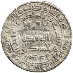 ABBASID REVOLUTION: Anonymous, AR dirham (2.71g), al-Taymara, AH128. VF