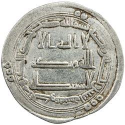 ABBASID: al-Saffah, 749-754, AR dirham (2.93g), al-Kufa, AH132. VF