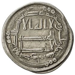 ABBASID: al-Mansur, 754-775, AR dirham (2.77g), Junday Sabur, AH138. VF