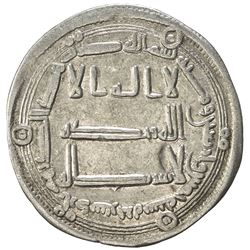 ABBASID: al-Mansur, 754-775, AR dirham (2.86g), Ardashir Khurra, AH145. VF