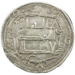 ABBASID: al-Mansur, 754-775, AR dirham (2.87g), Arran, AH146. VF-EF