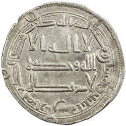 ABBASID: al-Mansur, 754-775, AR dirham (2.64g), Arran, AH152. EF