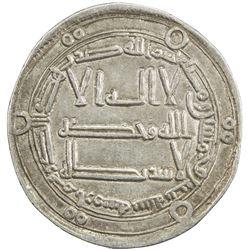 ABBASID: al-Mansur, 754-775, AR dirham (2.90g), Arminiya, AH152. EF