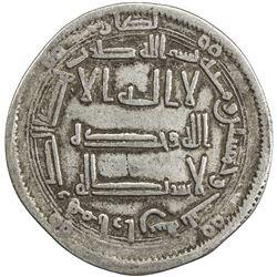 ABBASID: al-Mansur, 754-775, AR dirham (2.87g), Arran, AH153. VF