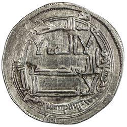 ABBASID: al-Mansur (754-775/136-158 AH), AR dirham, A-213.4, citing the governor al-Hasan, VF