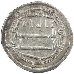 ABBASID: al-Mahdi, 775-785, AR dirham (2.92g), al-Yamama, AH165. EF-AU