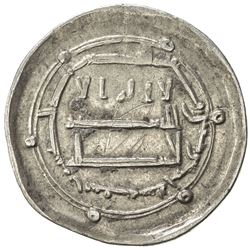 ABBASID: al-Rashid, 786-809, AR dirham (2.82g), Ifriqiya, AH176. VF-EF