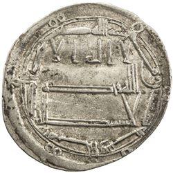 ABBASID: al-Rashid (786-809/170-193 AH), AR dirham, citing the governor Khuzayma, VF