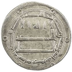 ABBASID: al-Rashid, 786-809, AR dirham (2.94g), Abarshahr, AH192. VF-EF