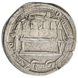 ABBASID: al-Rashid, 786-809, AR dirham (2.76g), Ma'din Bajunays, AH193. VF