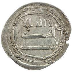 ABBASID: al-Rashid, 786-809, AR dirham (2.80g), Arminiya, AH184. EF