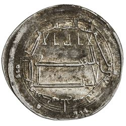 ABBASID: 'Ali b. 'Isa, AR dirham (2.86g), Balkh, AH190. VF-EF